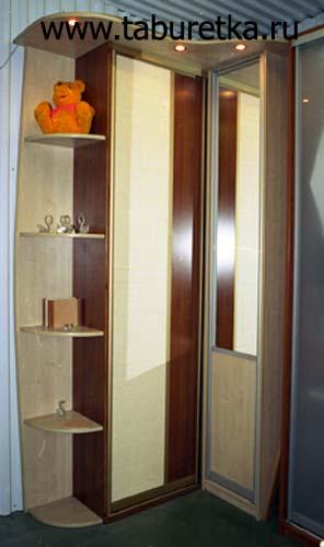 Угловой шкаф изготовлен из