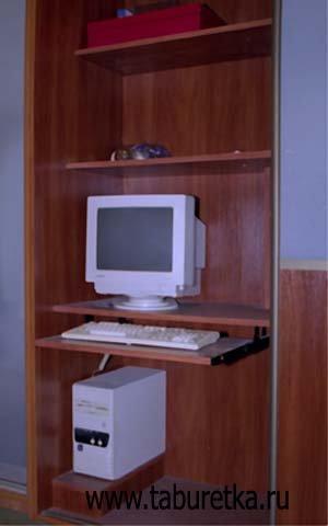 Компьютер в шкафу - ваш домашний офис.