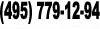 (495) 779-12-94